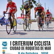 I Criterium Ciclista Ciudad de Roquetas de Mar - Almería