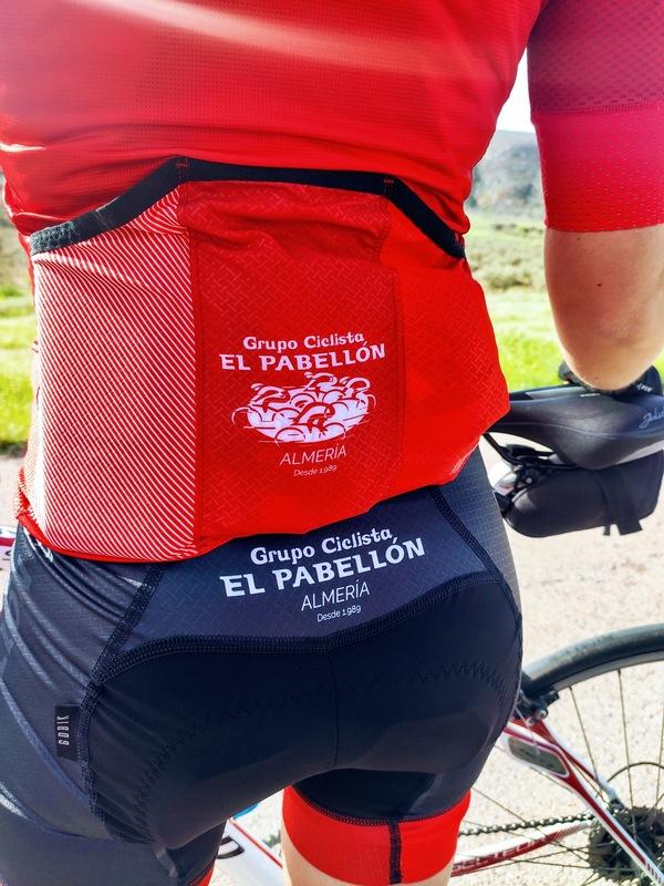 Ropa ciclista El Pabellón