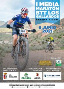 I-Media-Maraton-BTT-Los-Gallardos